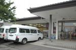 塩竈市清水沢デイサービスセンター