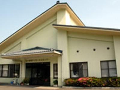 七ヶ浜町 デイサービスセンター