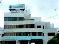 杏林病院のイメージ写真1