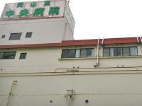 岡山東中央病院のイメージ写真1