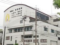 河田病院のイメージ写真1