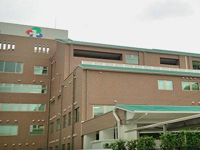 しげい病院