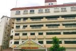 倉敷紀念病院