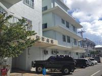 潮平病院のイメージ写真1