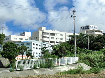 西崎病院のイメージ写真1