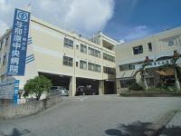 与那原中央病院のイメージ写真1