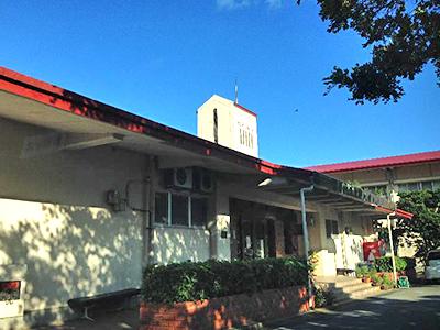 沖縄県立精和病院