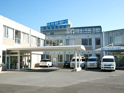 高松協同病院