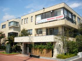 草薙整形外科医院