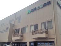 福岡志恩病院のイメージ写真1