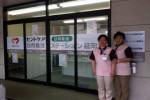 セントケア訪問看護ステーション延岡