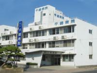 千綿病院のイメージ写真1