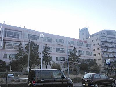 南あたみ第一病院
