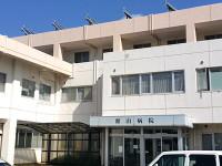 館山病院のイメージ写真1