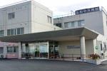 庄和中央病院