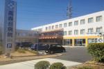 高森台病院