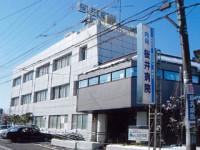 桜井病院のイメージ写真1
