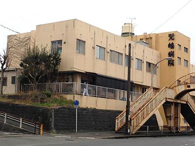 児嶋病院のイメージ写真1