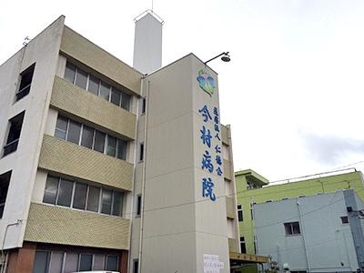今村病院のイメージ写真1