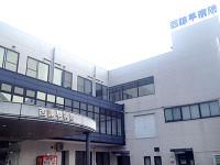 西諫早病院のイメージ写真1