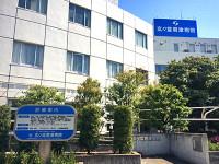 玄々堂君津病院のイメージ写真1