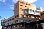 小栁記念病院