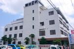 関谷内科外科病院