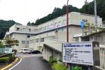 飯能市東吾野医療介護センター