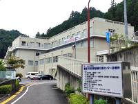 飯能市東吾野医療介護センターのイメージ写真1