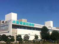 木更津東邦病院のイメージ写真1