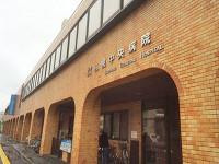 札幌中央病院のイメージ写真1