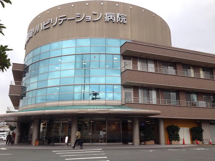 福岡リハビリテーション病院のイメージ写真1