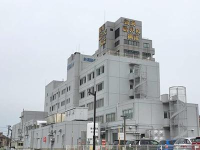 新潟脳外科病院