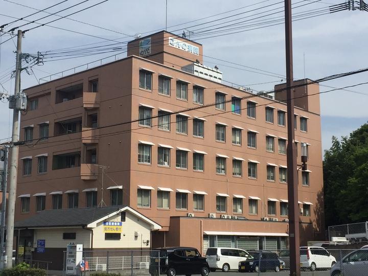 今野病院のイメージ写真1