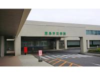 鹿島労災病院のイメージ写真1