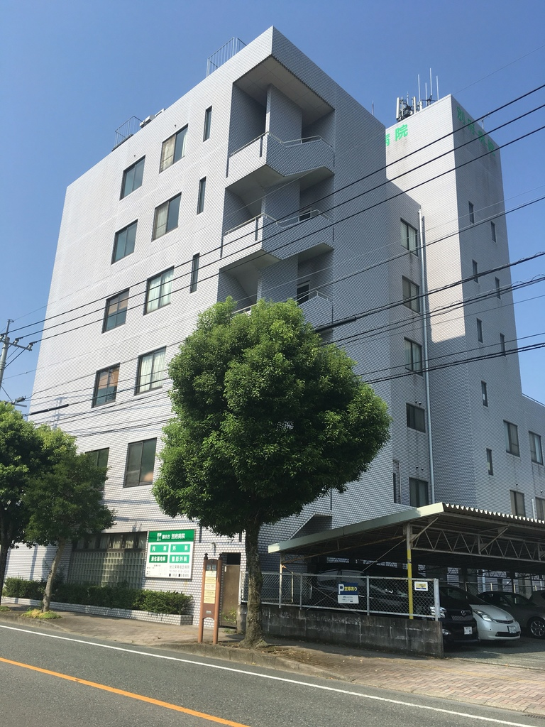 別府病院のイメージ写真1