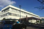 大谷記念病院