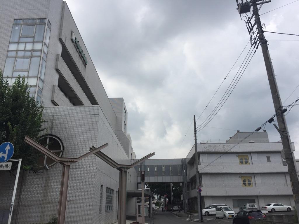 本島総合病院