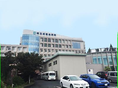 せい けい かい 病院 東松山 埼玉成恵会病院トップ