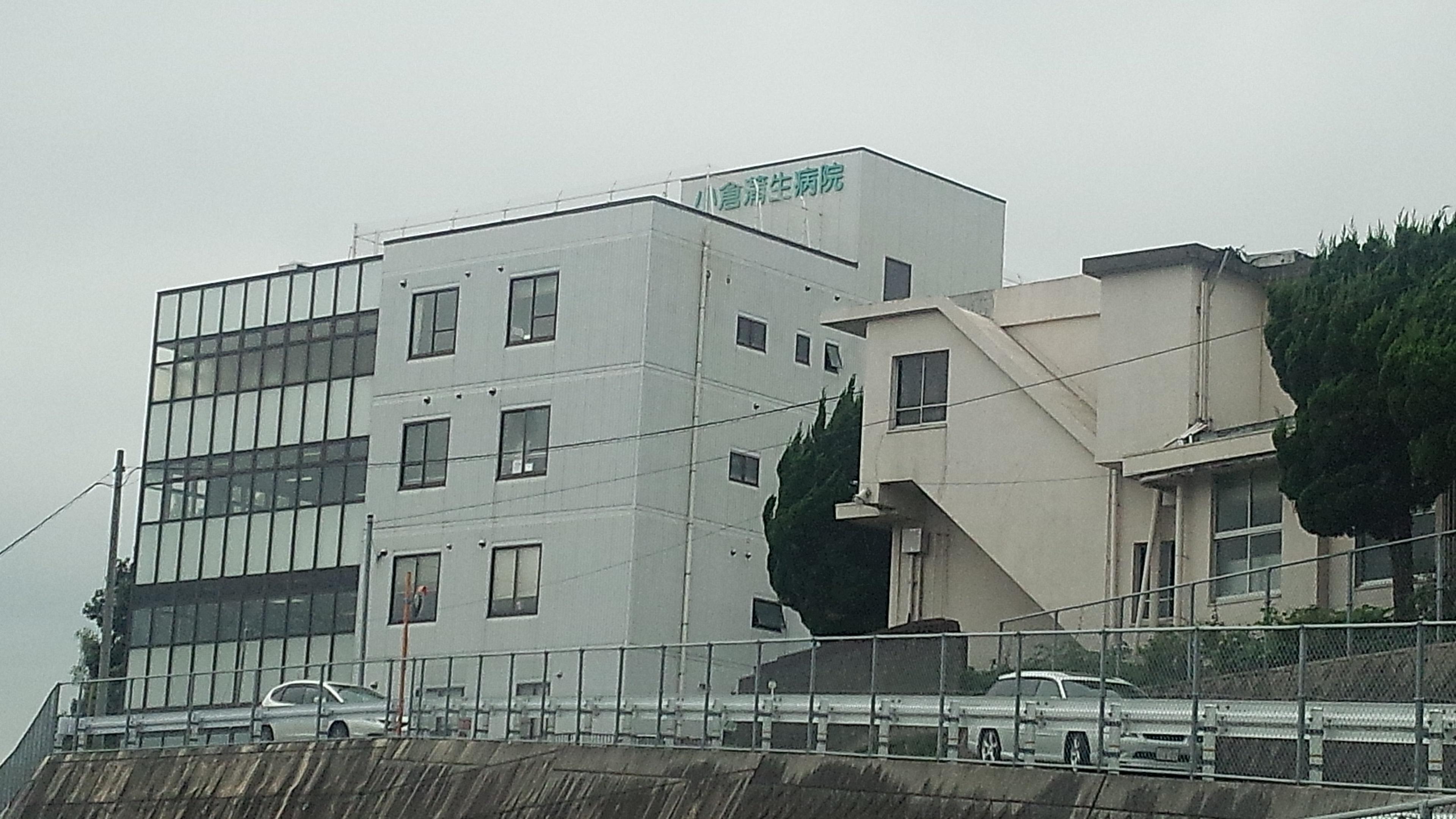 小倉蒲生病院のイメージ写真1