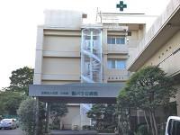 聖パウロ病院のイメージ写真1