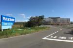 帯広記念病院