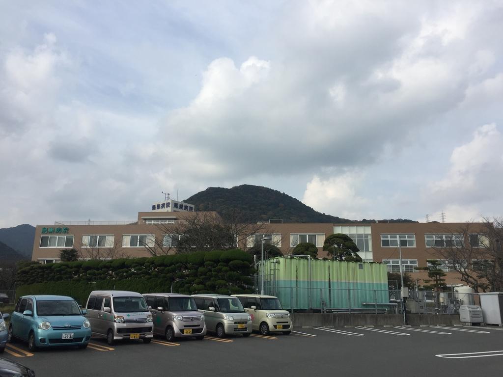 鳥巣病院のイメージ写真1