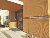 湘陽かしわ台病院のイメージ写真1