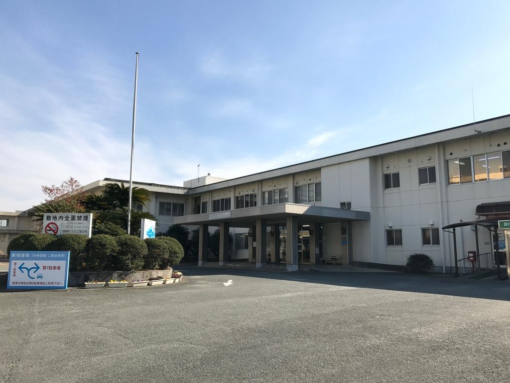 大牟田病院