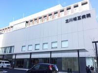 立川相互病院のイメージ写真1