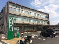 寺尾病院のイメージ写真1