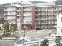 新阿武山病院