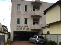 近藤病院のイメージ写真1