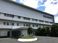 麻生総合病院のイメージ写真1